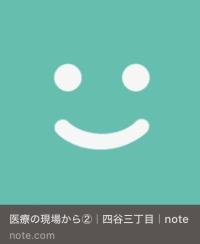 スクリーンショット 2020-04-21 13.46.26